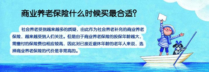 """15楼财经 北京:车险兼业代理机构销售应""""机构持牌、人员持..."""